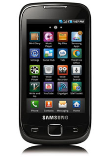 Samsung Galaxy 551<sup style='font-size:0.5em'>MC</sup>